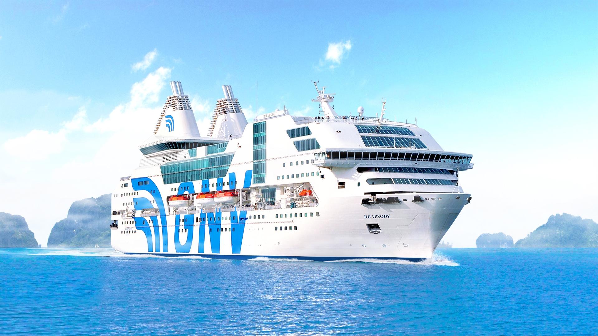 Traghetti Sardegna - Compagnie